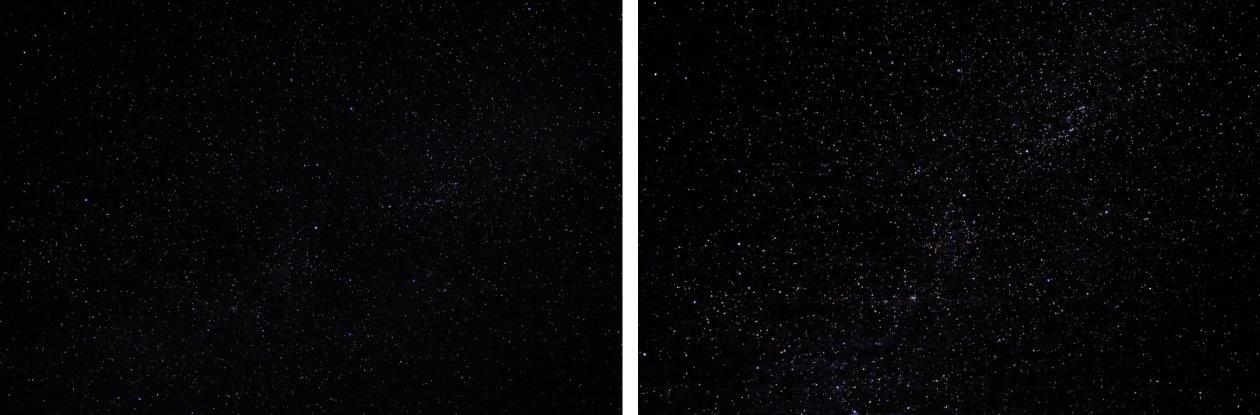 Dark Sky Viewing Area